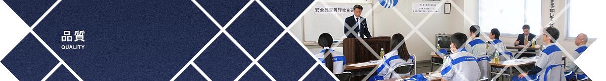 2013. 8.22  第9回 安全運転講習会(オリジナル)