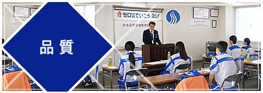 第7回 SBSフレック株式会社 様の講習会に参加致しました。